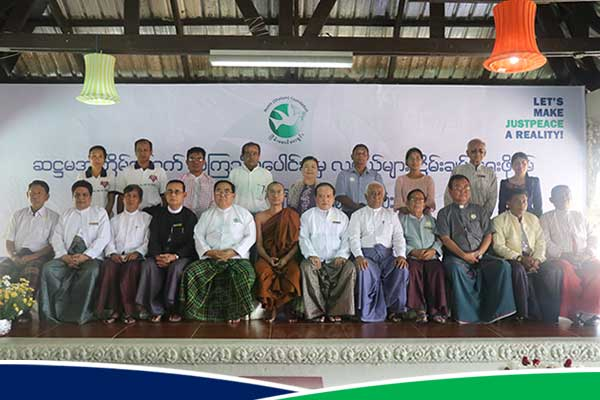 6th Interfaith Youth Forum (National)