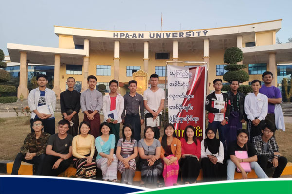 Networking Meeting with Hpa-An University Student's Union – IYCAP